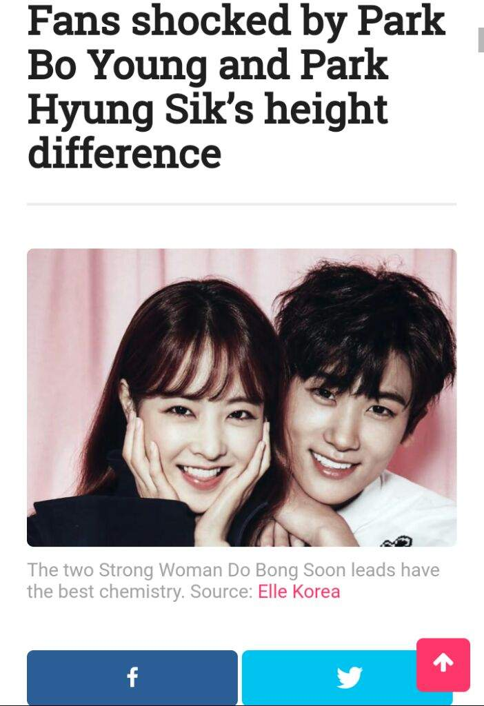 I'm not the only one who noticed | Koraboo | K-Drama Amino Hyung Sik Height
