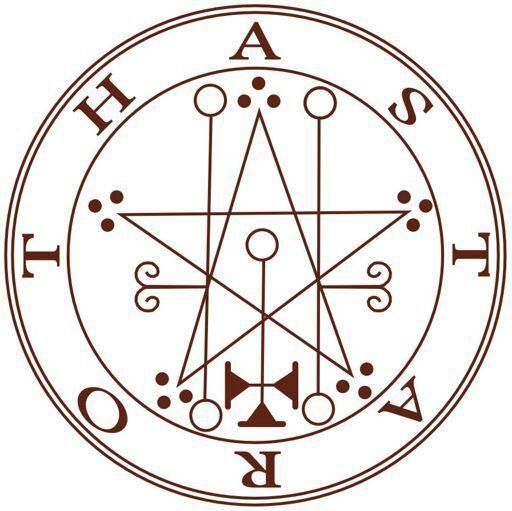 Como invocar a un demonio | CREEPYPASTAS AMINO. Amino
