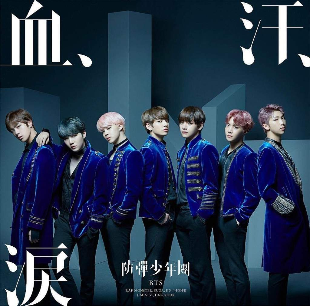 Blood Sweat And Tears Japanese Version Army S Amino