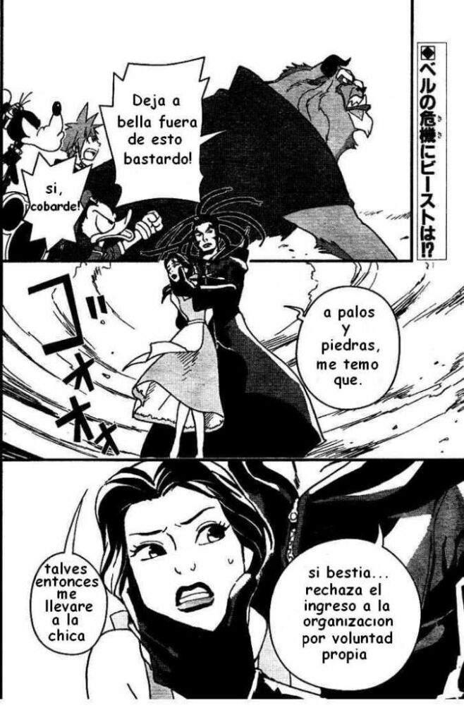 Un Reino De Llaves Y Corazones | •Anime• Amino