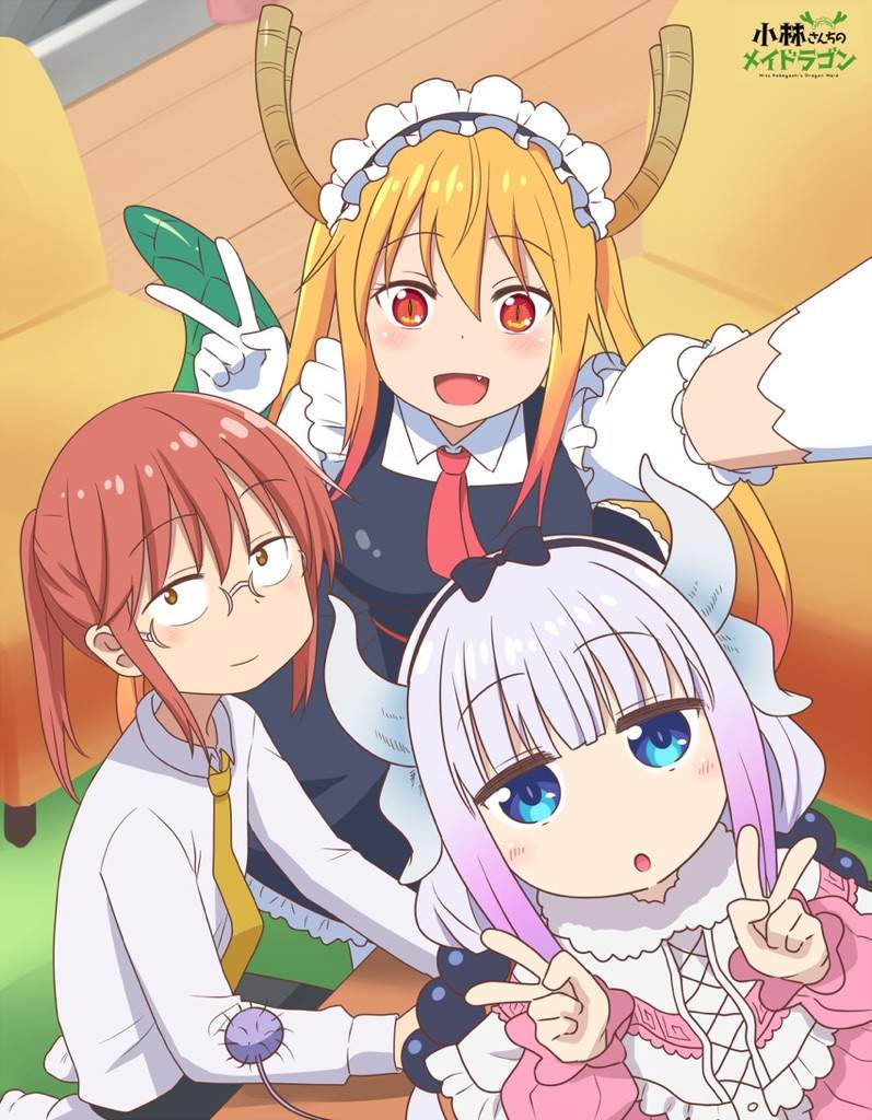 kobayashi-san chi no maid dragon | wiki | anime amino