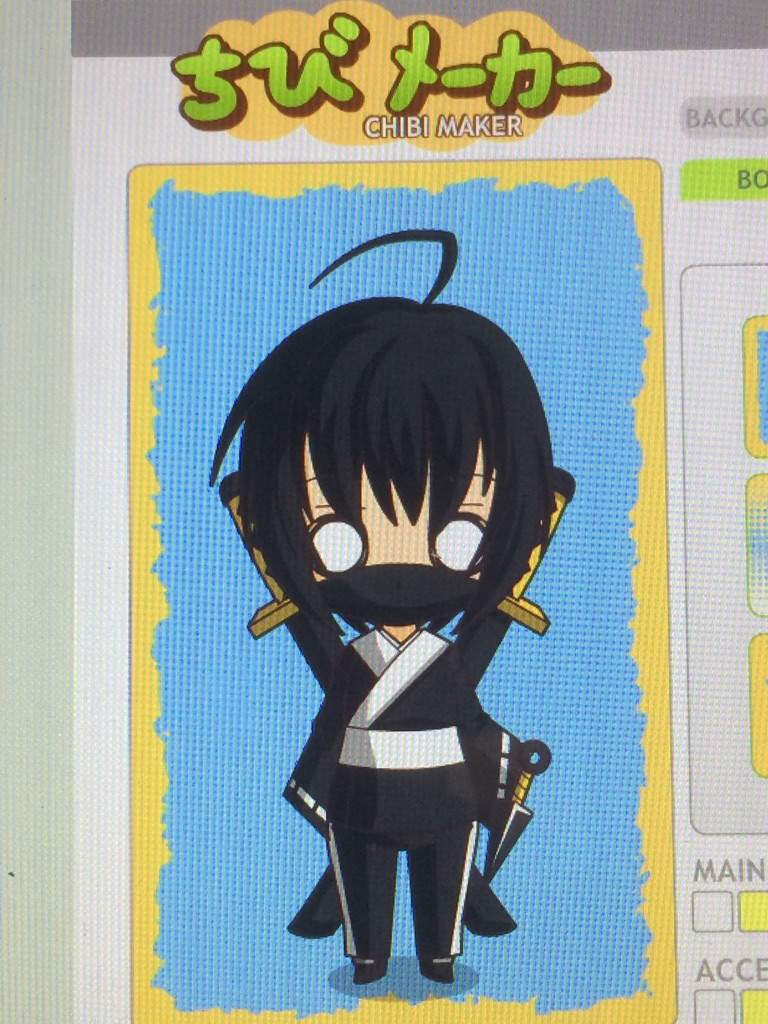Application For Community Killing Game Manga Danganronpa Amino