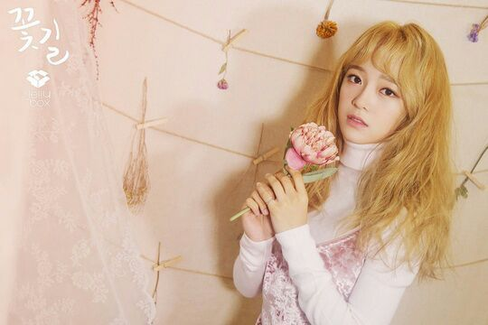 Kim Sejeong de gugudan mostrará suas habilidades em