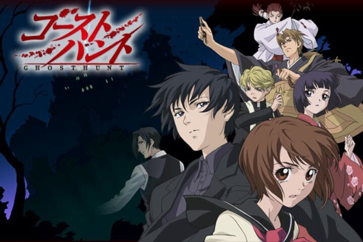 تقرير عن انمي Ghost Hunt Anime Legend Amino
