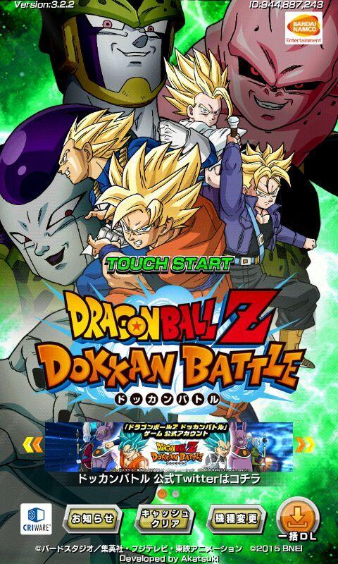 Los 3 Mejores Juegos De Dragon Ball Para Android Dragon Ball