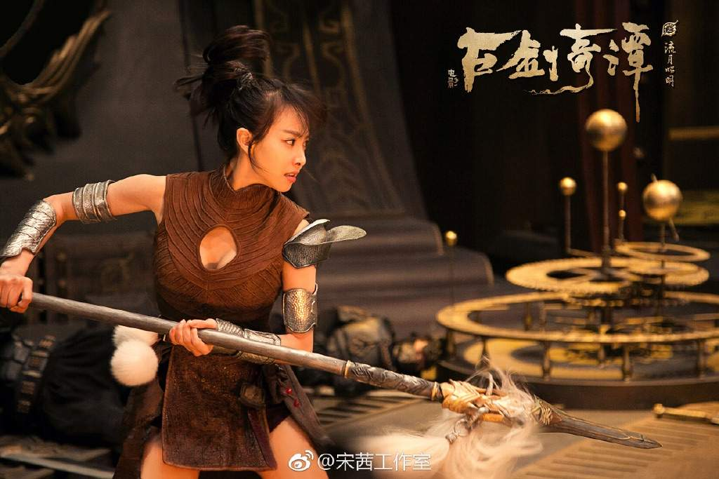C Movie Sword Of Legends Releases First Stills Of Victoria Song