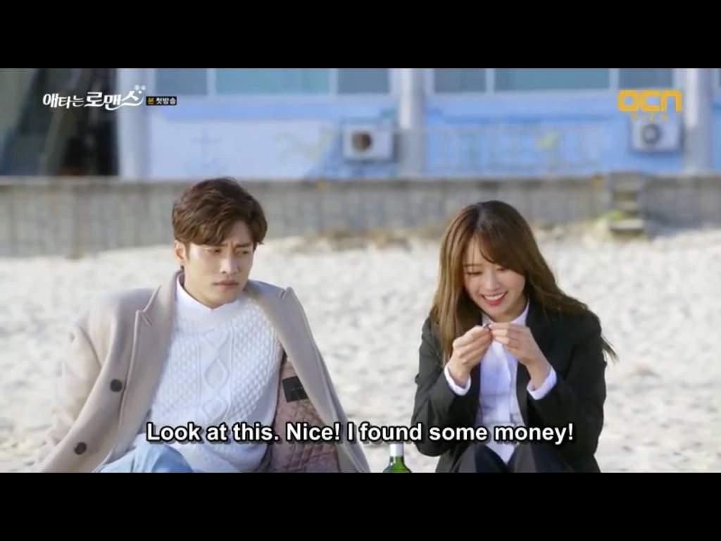Secret Romance Quote K Drama Amino