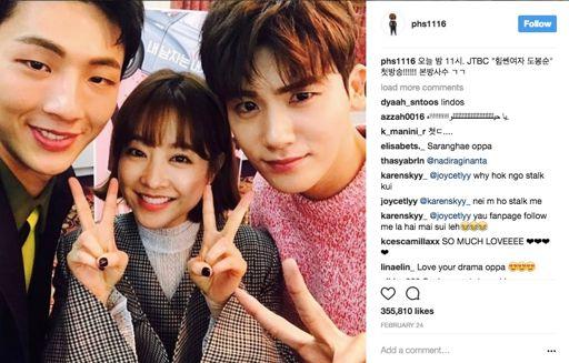 Park Hyung Sik Instagram - gramstorytech