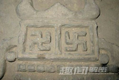 The Swastika Sign A Symbol Of Buddhism Or Nazism Japan Amino