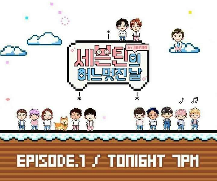 SEVENTEEN Compiled OFD In JAPAN EPISODE 1-3 (ENG SUBS