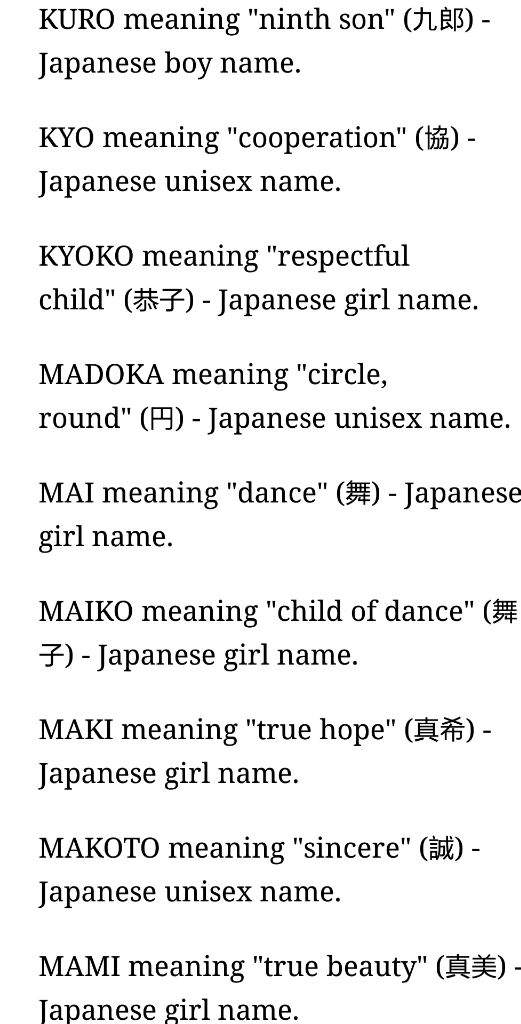 Anime Names & Meaning (A-M) Credit to JustRin {Wattpad