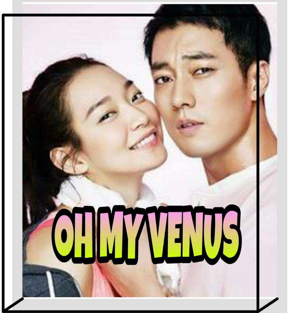 Frases De Oh My Venus Wiki K Drama Amino Dramacool will always be the first to have the episode so please bookmark and add us on facebook for update!!! frases de oh my venus wiki k