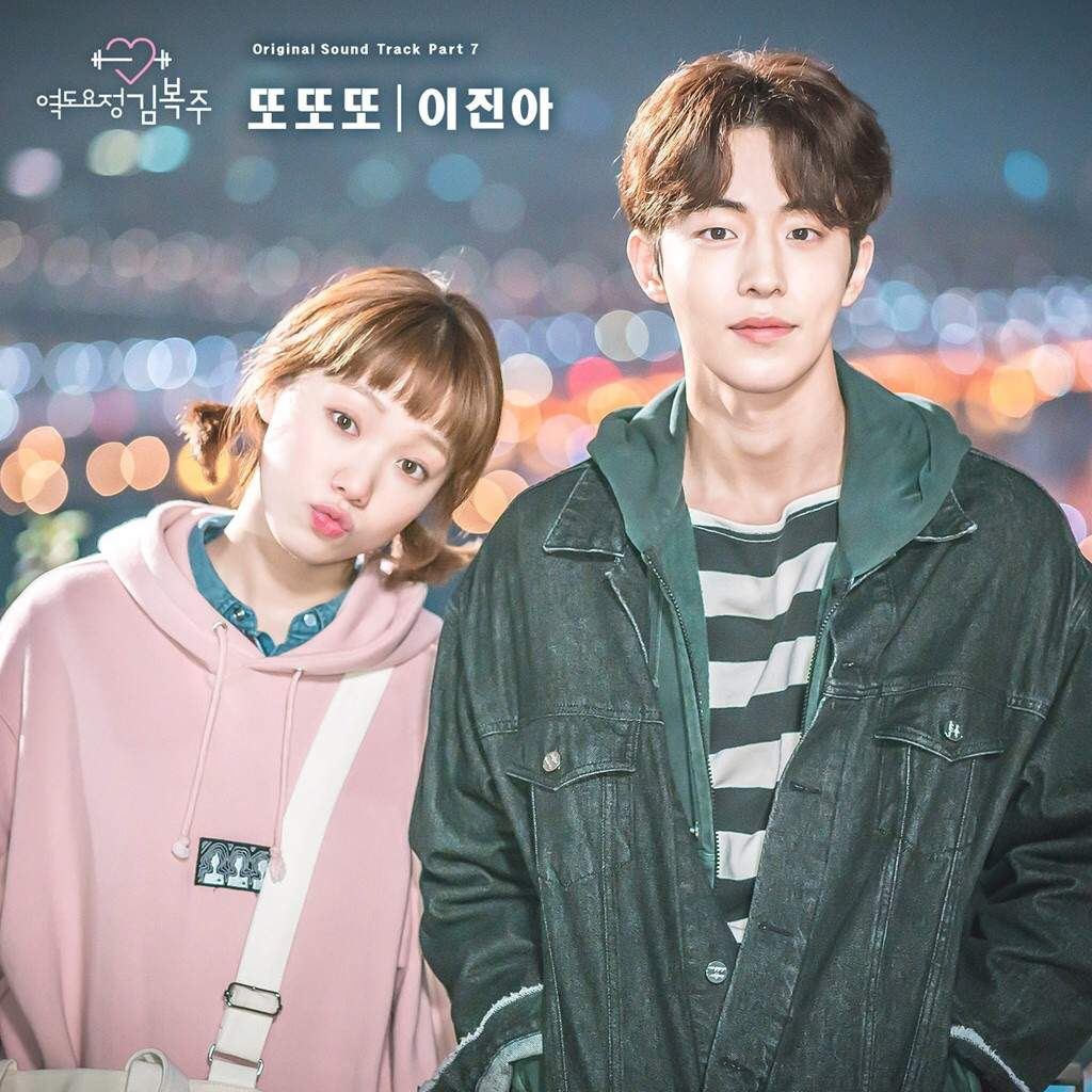Lee Sung Kyung and Nam Joo Hyuk Confirm Their Relationship