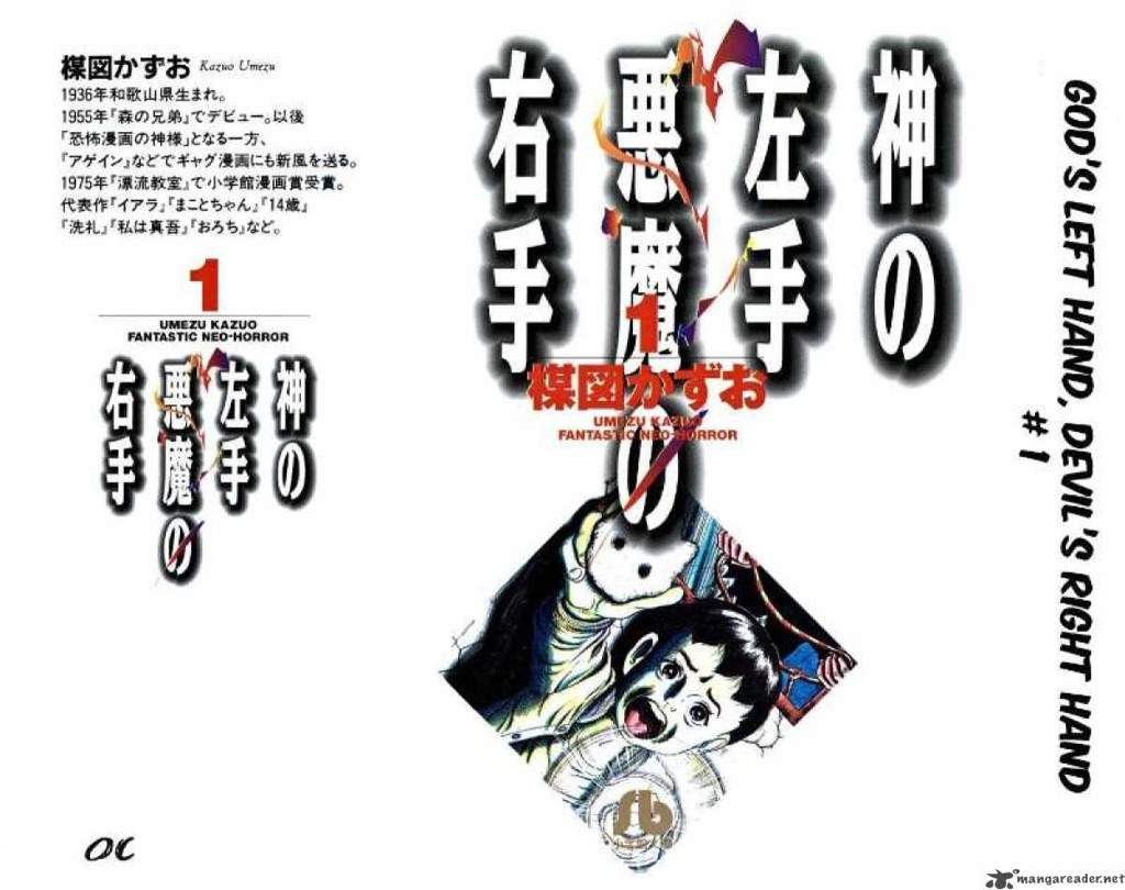 Manga Recomendation: Left Hand of God Right Hand of the Devil