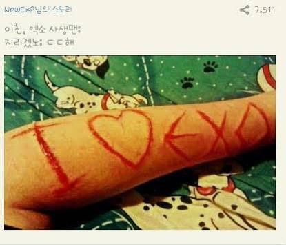 Sasaeng Fans – What are They? | EXO (엑소) Amino