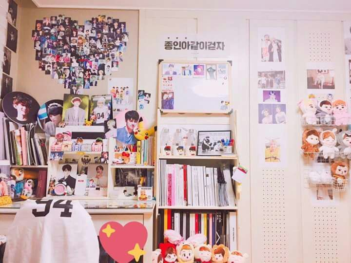 exo ls dream room k pop amino 16935 | d5dd30a669ed3b0a51601636d1fc1e19c26e5ff8 hq