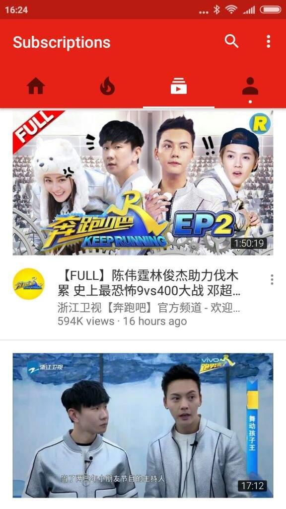 Running man china back with season 5 | Variety Show Amino Amino