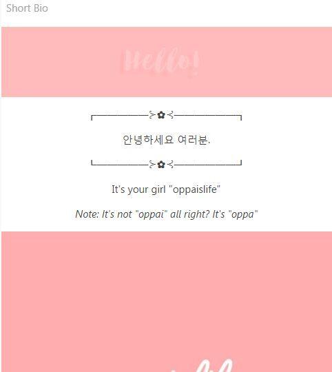 Tutorial ( ˘ ³˘)❤ || Design Your Profile | K-Pop Amino