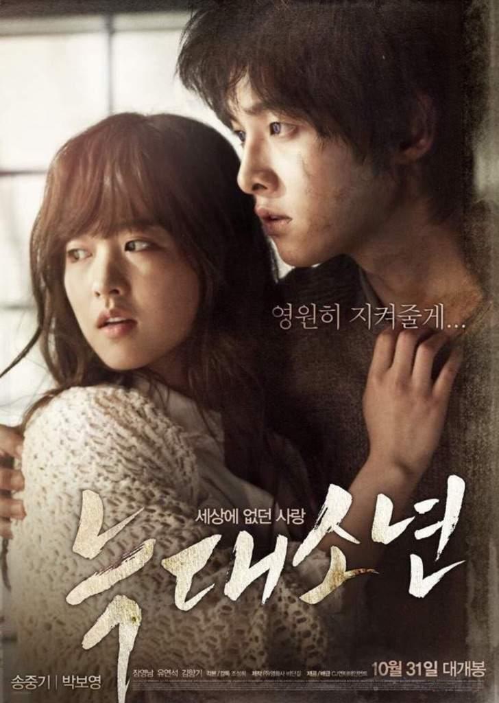 korean movie binge 1 k drama amino