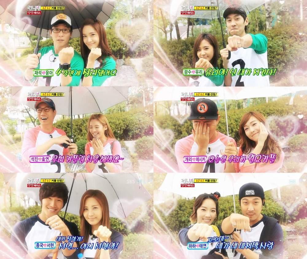SNSD on Running Man 😂❤️   Girls' Generation (소녀 시대) Amino