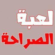 العاب تقدر تلعبها داخل القروبات Miraculous Arabic Amino