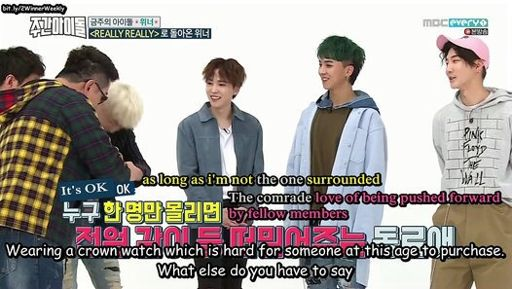 ENG SUB] WINNER - WEEKLY IDOL EP 301 - Video Dailymotion