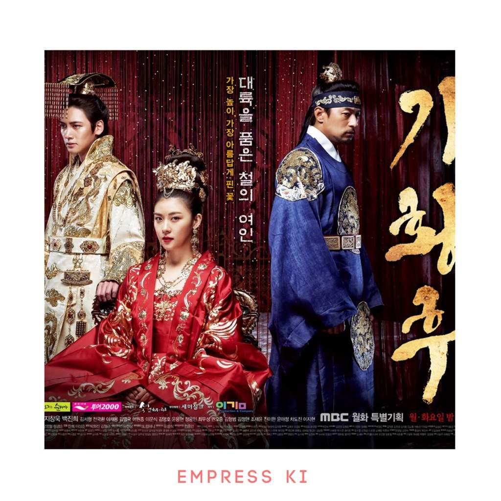 Song Ji Hyo & Byun Yo Han Hold First Script Reading With
