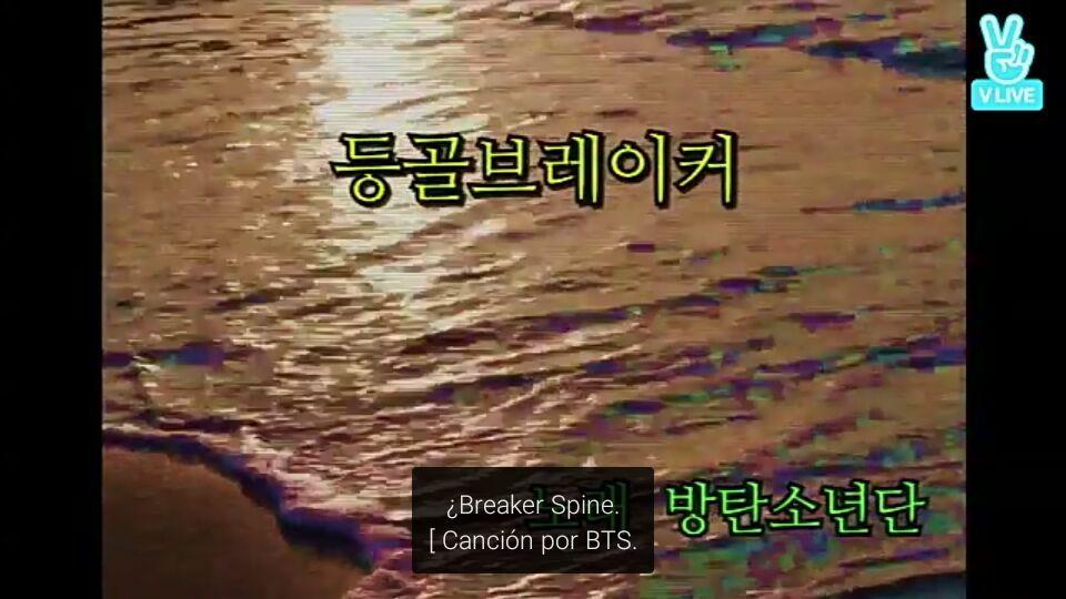 BTS Gayo😍 Track 15 | ARMY's Amino Amino