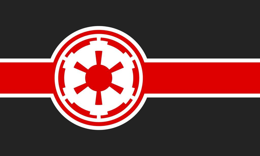 The Imperium Wiki Star Wars Roleplaying Amino