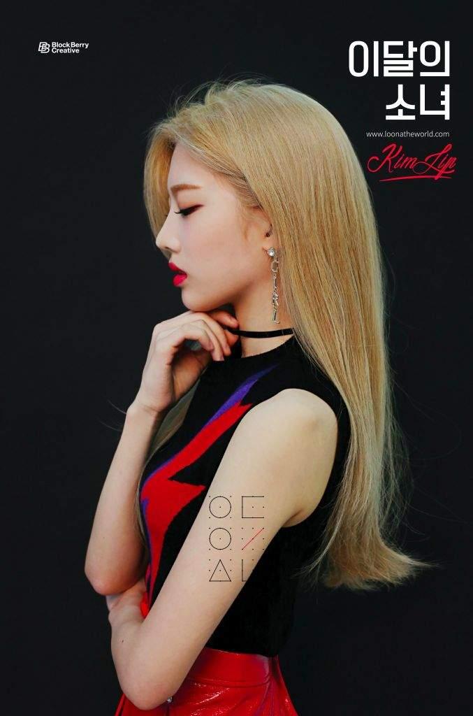 Image result for kim lip teaser