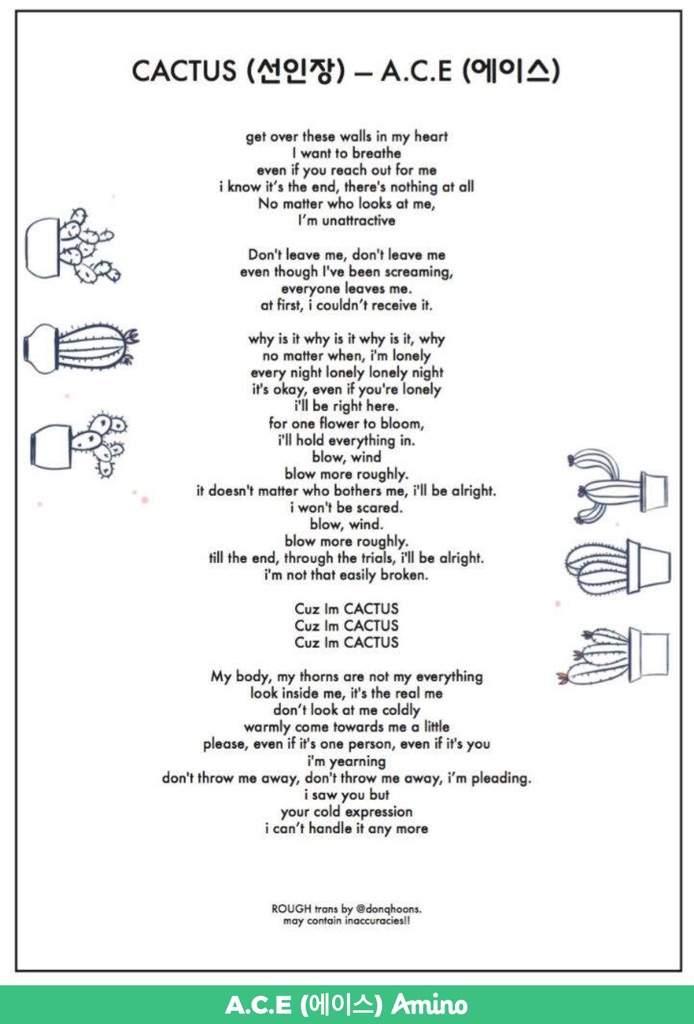 Lyric come away with me lyrics : CACTUS THEORY | A.C.E (에이스) Amino