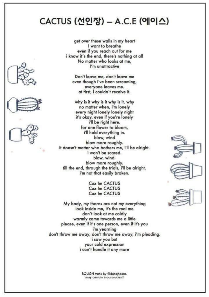 Lyric if you go away lyrics : Cactus Theory | A.C.E (에이스) Amino
