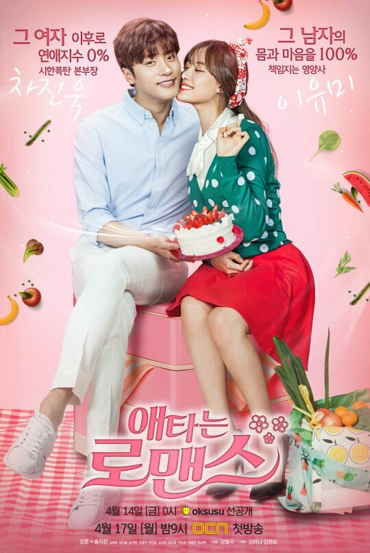 Dating cafeteria book oh my venus