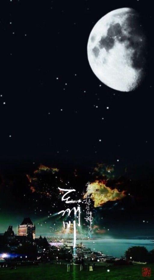 GOBLIN WALLPAPER KDrama Amino