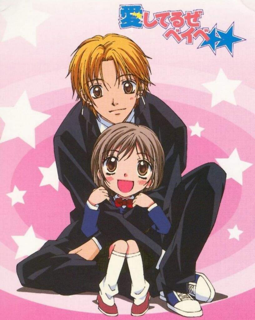 Aishiteruze Baby Wiki Anime Manga Y Juegos De Japón Amino