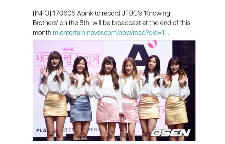 Apink of JTBC Knowing your brother Filming | Apink Amino Amino