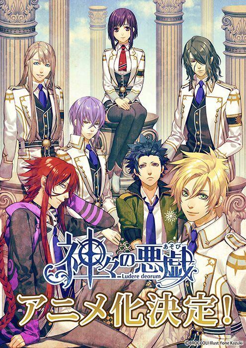 my harem reverse harem anime list romance anime amino