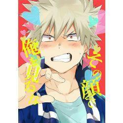 Gentle (katsuki x reader) | My Hero Academia Amino