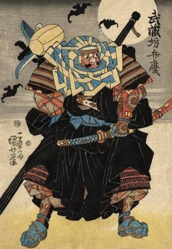 The Standing Death Of Benkei Japan Amino The temperature goes up and up. the standing death of benkei japan amino