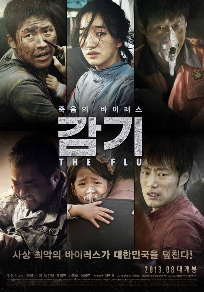 افضل 10 افلام قمت بمشاهدتها الدراما الكورية Amino