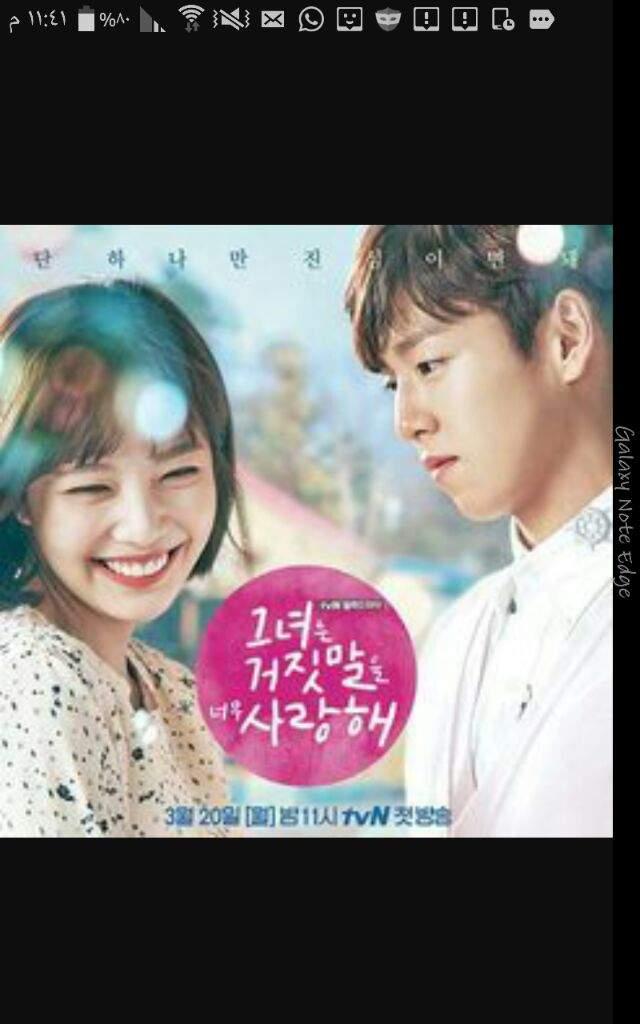 احسن المسلسلات الكورية