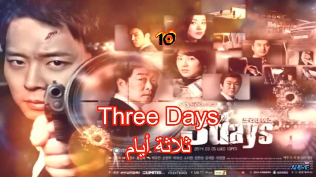 افضل 10 مسلسلات اكشن كورية الدراما الكورية Amino