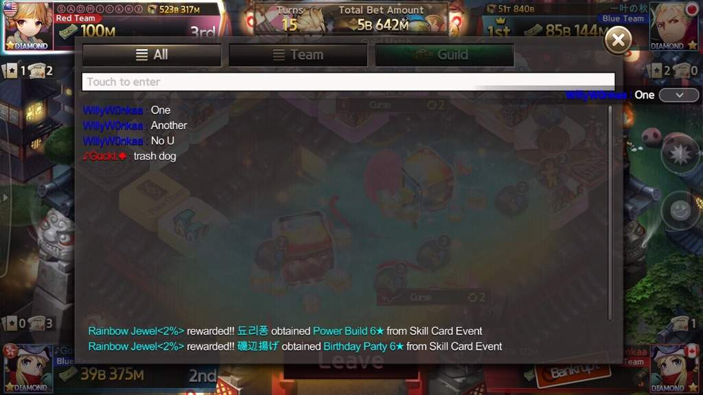 Chat Rooms For Solo League Players