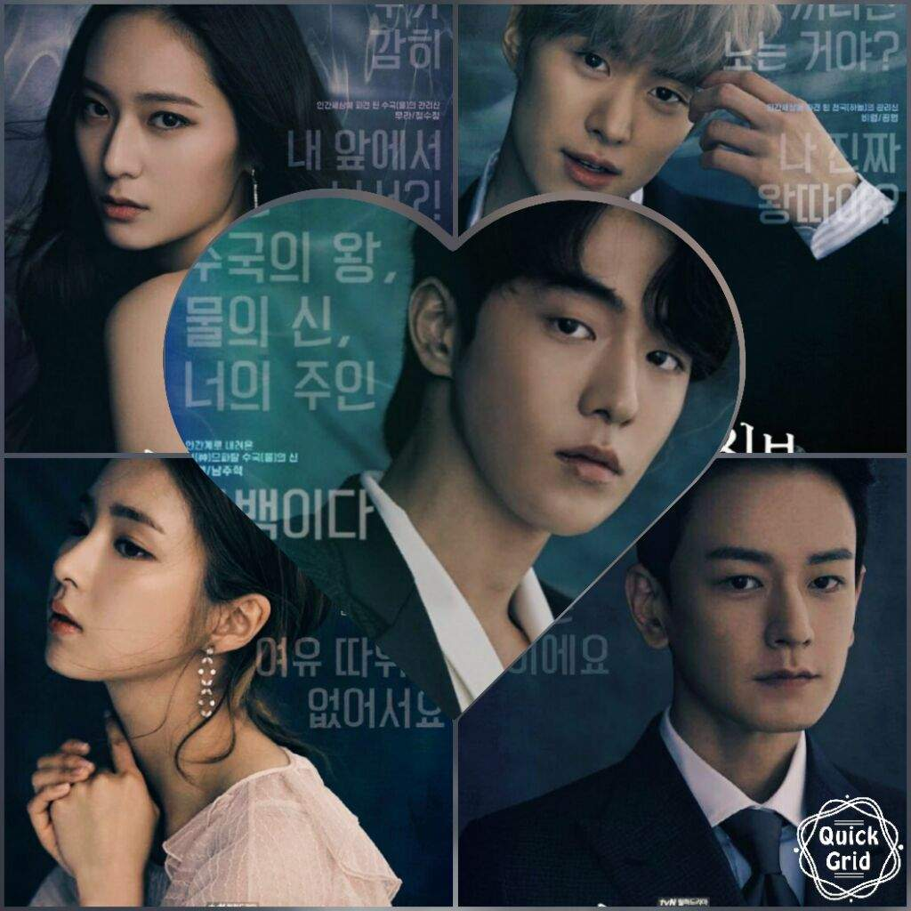 Bride Of The Water God Official Posters K Drama Amino