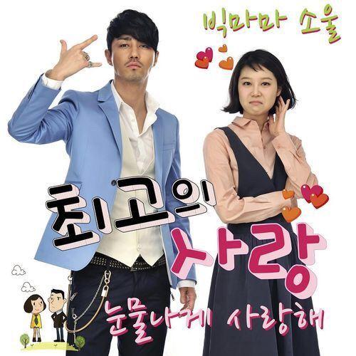 Underrated Dramas 3