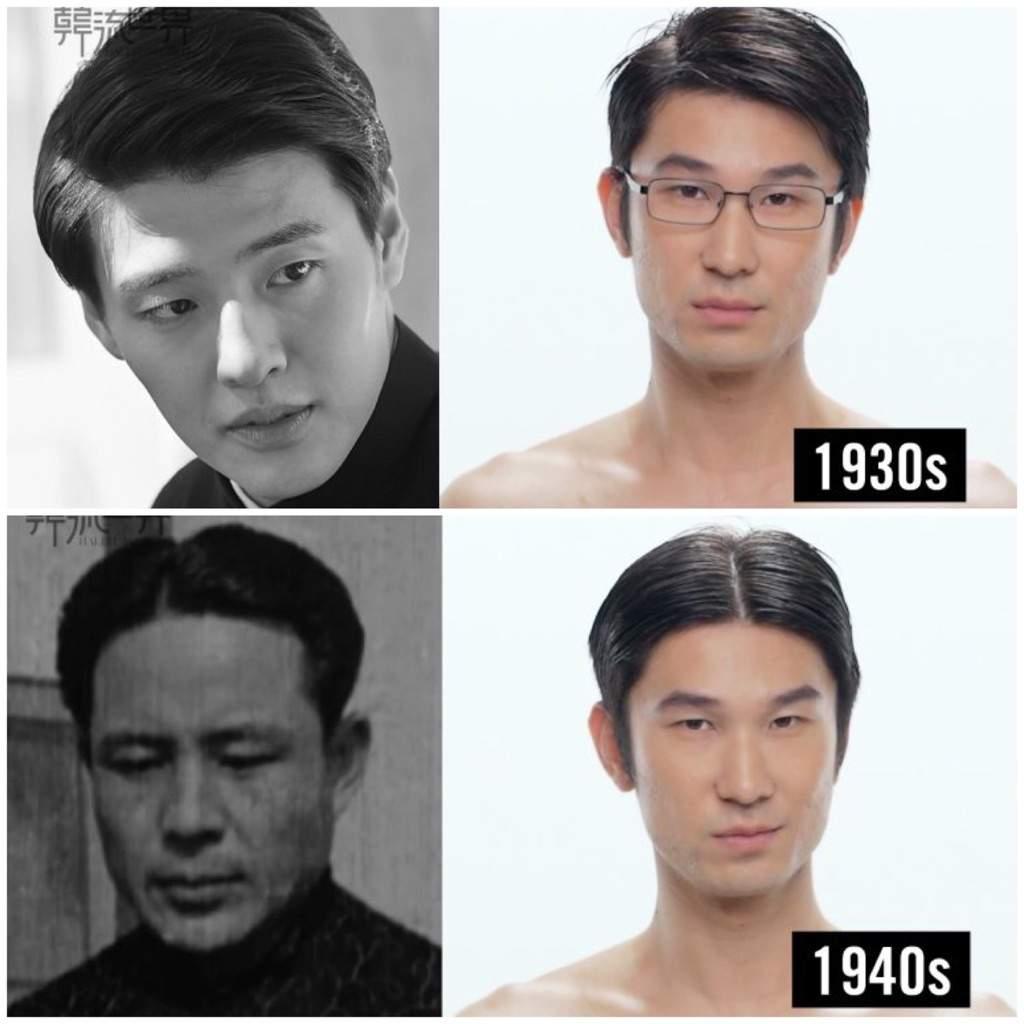 Korean Hair Fashion Male Version Korean Fashion Amino
