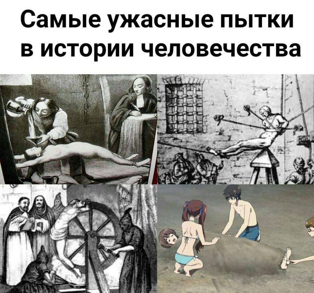 секс рассказы,пытки,экзекуция