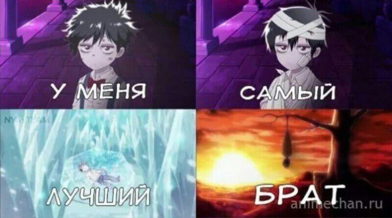 Картинки приколы аниме кровавый парень, картинки