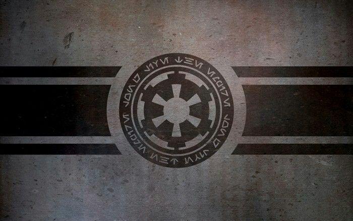 Resultado de imagen de imperio galactico