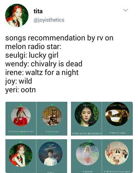 Updated] Red Velvet MelOn Radio Star DJ 170706 | Red Velvet Amino